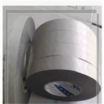 鋁箔麥拉 鋁箔膠帶  麥拉膠帶