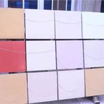 UHPC清水幕墻板