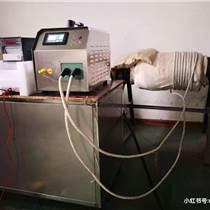 供應山東青島20KW中頻感應加熱設備 焊接預熱