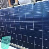 中節能多晶280瓦太陽能電池板光伏發電
