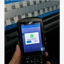 SMT防錯料系統,換料掃碼防錯,前端把控品質