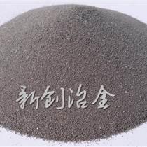 新創冶金脫氧劑霧化硅鐵粉廠2021價格詳情
