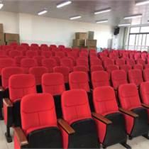 天津禮堂椅 媒體廳座椅 連排軟座椅 電影院椅 劇院椅
