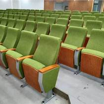 天津供應禮堂椅的廠家 禮堂椅鋁合金 多功能報告廳會議