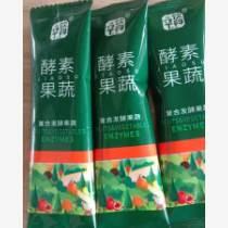 飲典果蔬酵素批發零售代加工