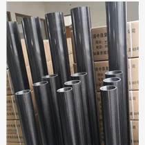 3K斜紋高強碳纖維管 高模量亮光啞光碳纖維圓管