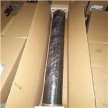 蘇州代理3MCEF-3導電布膠帶 3m無鹵導電布膠帶