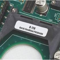 貝迪耐高溫電子元器件標簽