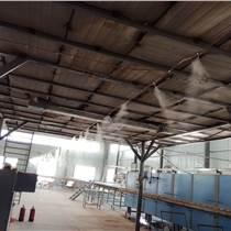 垃圾站噴霧除臭設備高效除臭系統恒大機械設計安裝