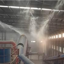 工地除塵設備降溫系統設計安裝鄭州恒大機械