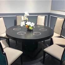 天津酒店餐桌 酒店商務桌椅定制安裝