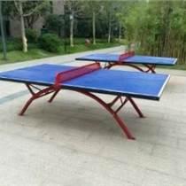 桂林學校健身器材 乒乓球桌