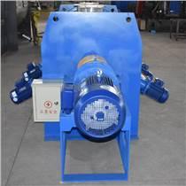 催化劑混合機CH-CLD-1000犁刀混合機