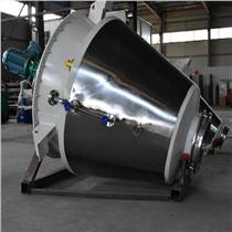 果凍粉混合機CH-CZX-300立式錐形混合機