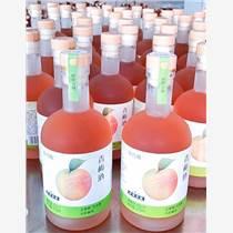 花宮殿花果酒與黃氏酒業強強聯手,共創高顏值健康的花果