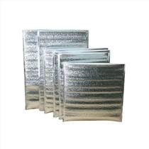 重慶防潮防水鋁箔袋可提供樣品