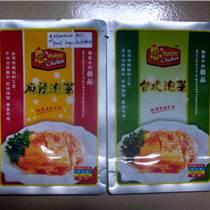 重慶食品鋁箔袋廠家直銷