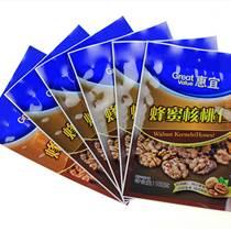 重慶堅果食品鍍鋁袋大量批發