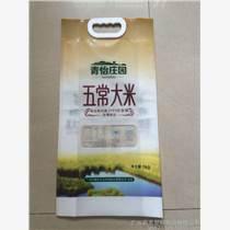 重慶大米真空袋種類齊全