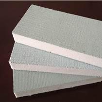 邯鄲機制巖棉凈化板加工定制廠家