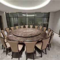 天津新中式巖板圓桌 酒店餐桌椅組合