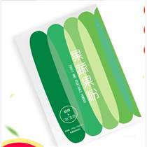 潔島健康-綜合果蔬酵素粉OEM貼牌代加工