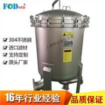 袋式過濾器FDVBM-SUS304-08-10