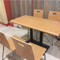 天津餐桌椅批發 商用家用桌椅 燒烤店桌椅 西餐廳桌椅