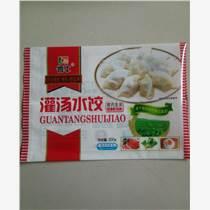 綿陽簡餐料理包鋁箔袋安全放心