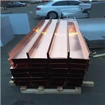 加工 U型止水銅板 V型銅止水 橋梁紫銅伸縮縫