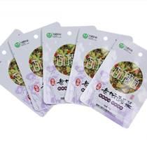 綿陽食品真空包裝袋專業生產廠家