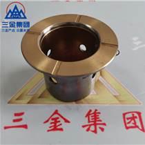 JF-MP雙金屬軸承-嘉興三金摩擦焊接雙金屬軸承-比