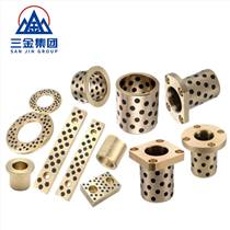 JDB-1H石墨銅套-嘉興三金鑲嵌固體潤滑軸承-比同