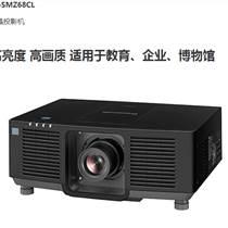松下投影機鏡頭ET-ELW20C 適用于松下PT-S