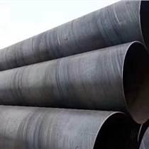 供應四川雙清鋼管、雙清螺旋鋼管、D219螺旋鋼管