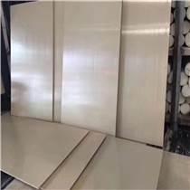 PEEK板_供應商;米黃色PEEK板;黑色PEEK板