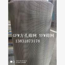 現貨供應GFW0.8/0.28 0cr18ni9不銹