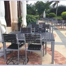 雅亭戶外YT-3300鋁合金戶外露臺桌椅組合