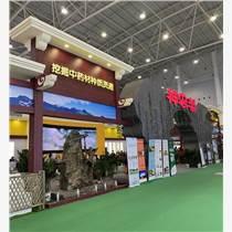 長沙農博會特裝設計搭建 展臺設計搭建 長沙展覽工廠