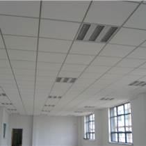 青浦辦公室裝修設計 趙巷廠房裝修天花板吊頂