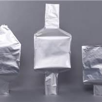 重慶噸袋鋁箔袋 價格美麗