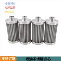 不銹鋼粉末燒結濾芯 煙桿不銹鋼折疊過濾管 曝氣頭過濾