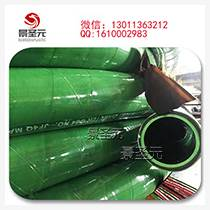 DN25電爐無碳膠管 水冷電纜膠管 中頻爐絕緣膠管