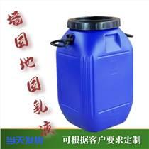 0761墻固地固乳液 內外墻乳膠漆通用乳液 界面處理