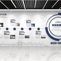 山西太原文化墻設計-企業形象設計-科技文化墻設計-榮