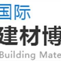 2021杭州國際綠色建筑建材博覽會