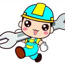 南寧市太陽能熱水器各區維修服務電話