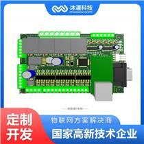 合肥沐渥屏蔽箱出售 屏蔽控制板 控制箱開發設計