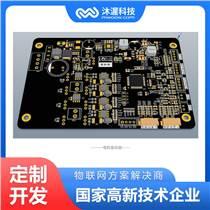 合肥沐渥驅動器 伺服電機驅動器 電機驅動閉環