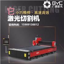廣源多年心血鍛造的IPG光纖激光切割機為遠大夢想增添